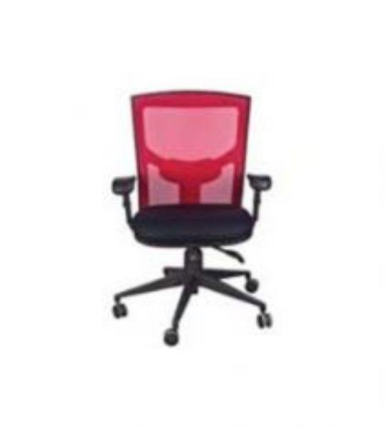 כסא מנהלים אינטרנט