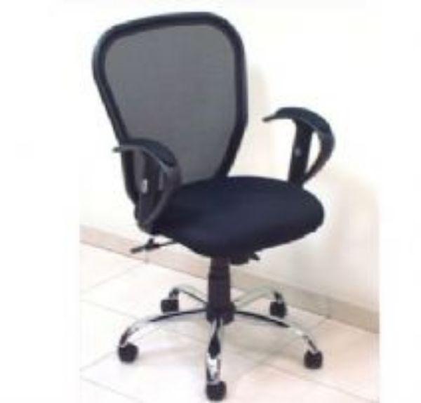 כסא מנהלים ספיר