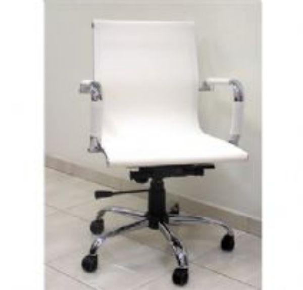 כסא מנהלים מורן לבן