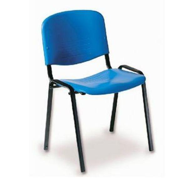 כסא המתנה ויזי פלסטיק-450