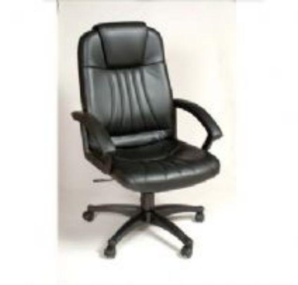 כסא מנהלים אלמוג