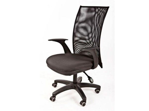 כסא ישיבות נט